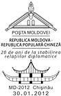 Diplomatic Relations Between Moldova and China - 20 Years