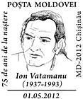 Ion Vatamanu - 75th Birth Anniversary
