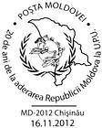 Accession of the Republic of Moldova to the Universal Postal Union (UPU) - 20th Anniversary