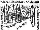 Alley of Classics, Chișinău - 55th Anniversary 2013