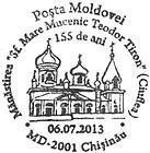 Monastery of the Holy Great Martyr, Teodor Tiron in Chișinău (Ciuflea Monastery) - 155th Anniversary 2013