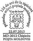 155th Anniversary of the «Cap de Bour» Stamps of the Moldavian Principality 2013