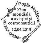 World Day of Aviation and Cosmonautics 2013