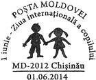 International Childrens Day 2014