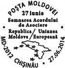 Signing of the Association Agreement Between the Republic of Moldova and the European Union 2014