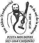 Ion Aldea-Teodorovici - 60th Birth Anniversary 2014
