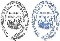 First Agricultural and Industrial Exhibition in Bessarabia - 125th Anniversary 2014