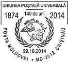 Universal Postal Union (UPU) - 140th Anniversary