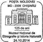 National Museum of Ethnography and Natural History - 125th Anniversary 2014