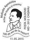 Mefodie Apostolov, Actor (1915-2004) - 100th Birth Anniversary
