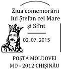 Ștefan cel Mare Commemoration Day 2015