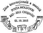 International Music Day 2015