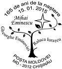 Mihai Eminescu - 165th Birth Anniversary 2015