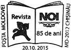 Youth Magazine «NOI» - 85th Anniversary 2015