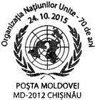 United Nations Organization (UNO) - 70th Anniversary