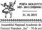 State National Academic Ensemble of Folk Dance «Joc» - 70th Anniversary