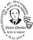 Victor Gherlac - 100th Birth Anniversary 2015