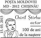 Chirii Știrbu - Actor - 100th Birth Anniversary