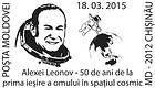 Alexey Leonov - 50th Anniversary of the First «Spacewalk» (EVA) 2015