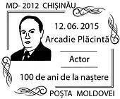 Arcadie Plăcintă - 100th Birth Anniversary