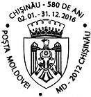Chişinău - 580th Anniversary 2016