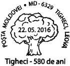 Tigheci Village - 580th Anniversary