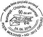 Inauguration of the First Airmail Service Bucharest-Chisinau-Bucharest - 90th Anniversary