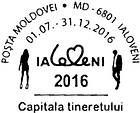 Ialoveni 2016 - Youth Capital 2016
