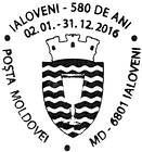 Ialoveni - 580th Anniversary