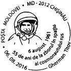 Gherman Titov - 55th Anniversary of His Space Flight