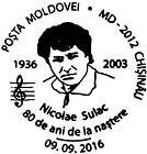 Nicolae Sulac - 80th Birth Anniversary