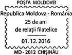 Philatelic Relations Between Moldova and Romania - 25 Years