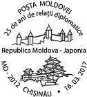 Diplomatic Relations with Japan - 25 Years