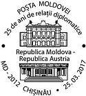 Diplomatic Relations with Austria - 25 Years 2017