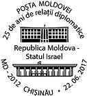 Diplomatic Relations with Israel - 25 Years