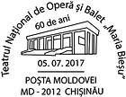 National Theatre of Opera and Ballet «Maria Bieșu» - 60th Anniversary