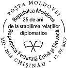 Diplomatic Relations with the Czech and Slovak Federative Republic - 25 Years 2017