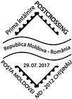 First Postcrossing Meeting Moldova-Romania. Chisinau July 29, 2017 2017