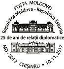 Diplomatic Relations with Estonia - 25 Years