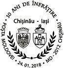 Chişinău and Iaşi (Romania) - 10th Anniversary of Twinning 2018