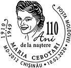 Maria Cebotari - 110th Birth Anniversary