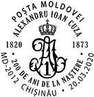 Bicentenary of the Birth of Alexandru Ioan Cuza
