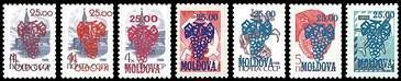№ - F1 - USSR Stamps Overprinted «MOLDOVA» and Grapes (25.00 Rouble Surcharges)