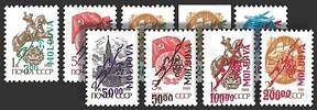 USSR Stamps with Fake Overprints and Surcharges: «MOLDOVA» and Bird