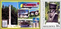 № - P116 - Florești - 415th Anniversary