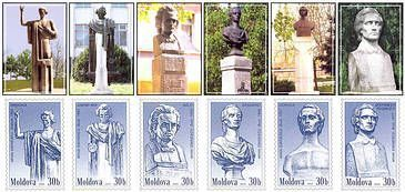 № - P119-P124 - Mihai Eminescu - Statues and Busts (I)