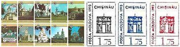 № - P12-P12B - 1.75 Ruble «Town» Inflation Tariff Stamps on № P2, «Architecture» Series of 1992
