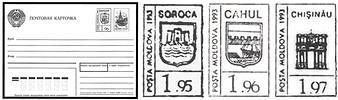 1.95 / 1.96 / 1.97 Ruble «Town» Inflation Tariff Stamps on Various Postcards of the USSR