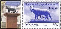 № - P145 - Monument of the Roman She-Wolf «Lupoaica romană» (Capitoline Wolf), Chișinău