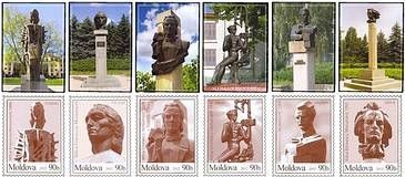 № - P152-P157 - Mihai Eminescu - Statues and Busts (III)